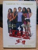 挖寶二手片-C06-029-正版DVD-電影【美國派之葷禮】-強納森塔克 愛默兒克瑞莉(直購價)