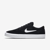 Nike Sb Chron Slr [CD6278-002] 男女鞋 滑板 運動 休閒 穿搭 基本 簡約 情侶 黑 白