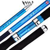 光威海竿套裝漁具套裝碳素遠投竿拋竿海釣竿光威牌漁具釣魚竿套裝