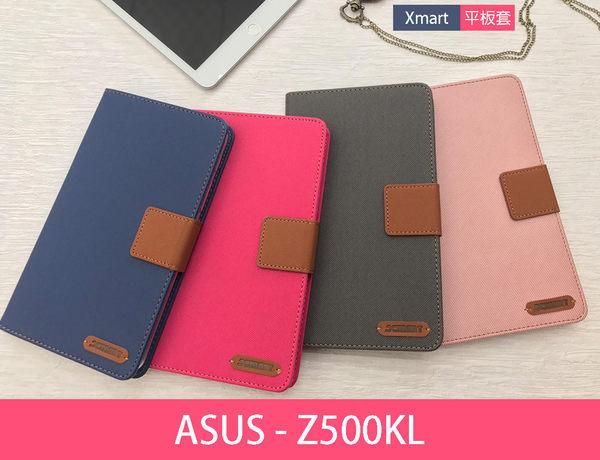 【X-Mart 斜紋平板可站】華碩 ZenPad 3S 10 LTE Z500KL 平板皮套側掀側翻套保護套殼平板套