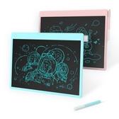 小米生態機器島智能小黑板液晶手寫板兒童寫字板繪畫草稿電子畫板