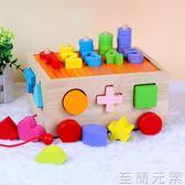 嬰幼兒童益智積木玩具0-1-2-3周歲  WD 至簡元素