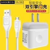 手機充電器 vivox9s閃充充電器頭x20 x7plus x7 x6plus y66 y67安卓手機通用數據線x21  雙十二