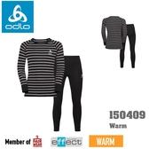 【速捷戶外】瑞士ODLO 150409 warm 兒童機能銀纖維長效保暖衣褲組 黑灰條紋 (黑 灰麻灰條紋),保暖衣