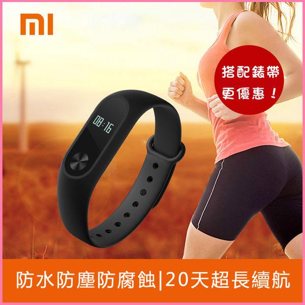 小米手環2  母親節 藍芽  智能  情侶款 運動 計步器 睡眠心率監測器 學生 手表 e起購
