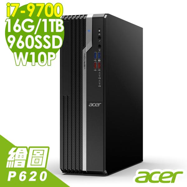 【現貨】Acer Veriton X VX6660G 薄型商用機 i7-9700/P620/16G/960SSD+1TB/W10P