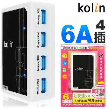 免運費Kolin歌林 四插6A USB插座  手機USB充電器 AC轉USB充電轉接插頭 KEX-EH6A