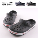 [Here Shoes](男鞋40-44) 防潑水材質 透氣孔洞鞋面 沙灘鞋 半包拖鞋 男款男鞋-AN932