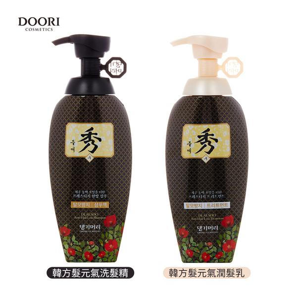 韓國熱銷 徐玄振人氣代言 Dlae 秀 韓方中藥提煉 頭皮護理 洗髮精 潤絲精 400ml