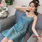 冰絲睡衣 私房吊帶睡衣女士夏季冰絲睡裙2020年新款夏天蕾絲仿真絲情趣 VK1297
