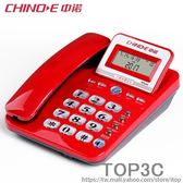辦公座式固定電話機坐機家用有線座機免電池來電顯示單機「Top3c」