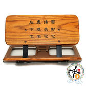 {四它}原木桌上型經書架(鐵底)  【十方佛教文物】