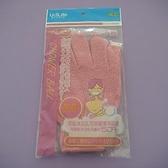 美容沐浴手套(粉紅色)