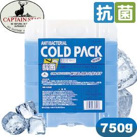 【CAPTAIN STAG 日本 鹿牌抗菌冷媒《SS/350g》】M-6916/行動冰箱/保冷劑/環保冰塊/可重複使用★滿額送