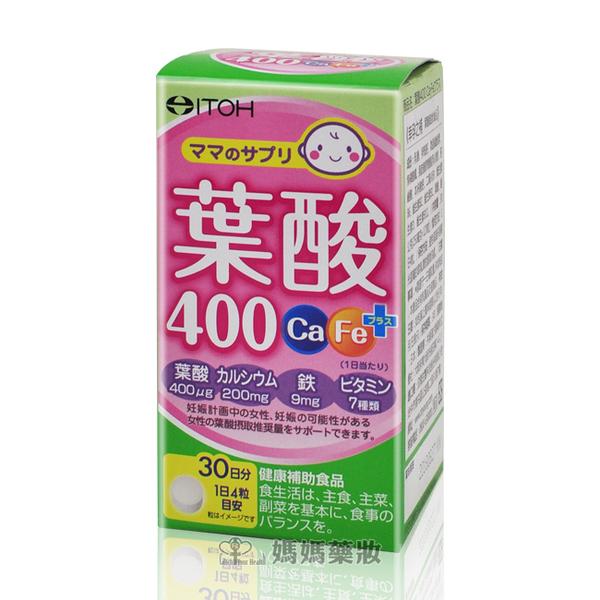 井藤 幸孕之補葉酸錠狀食品120粒裝【媽媽藥妝】日本原裝進口