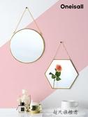 化妝鏡 北歐壁掛玻璃臥室衛生間浴室掛墻式梳妝台貼墻-全館免運