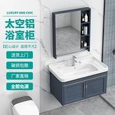 浴櫃 浴室櫃衛生間洗手盆櫃組合衛浴套裝洗漱台洗臉盆簡約小戶型【優惠兩天】