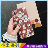 搞怪汪星人 紅米Note7 紅米Note5 紅米Note4x  霧面手機殼 卡通柴犬 紅米6 紅米5 plus 保護殼保護套