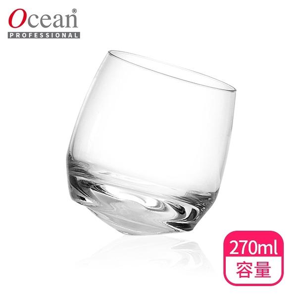 【Ocean】Cuba古巴錐底杯270ml(BJ14209)威士忌杯/烈酒杯