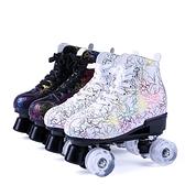 2020新款溜冰鞋成人雙排四輪男女花樣閃光輪旱冰鞋旱冰場運動輪滑 阿卡娜
