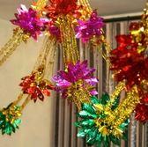 婚慶用品結婚婚房布置裝飾新房彩帶條拉花拉喜字婚禮掛飾套裝 igo  薔薇時尚