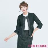 RED HOUSE-蕾赫斯-豹紋七分袖牛仔外套(黑色)