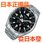 新品 免運費 日本正規貨 SEIKO  PROSPEX Landmaster GMT model 自動上弦手動上弦手錶 男士手錶 SBEJ001