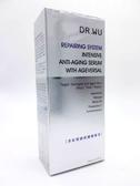 DR.WU 達爾膚 多肽緊緻修護精華液 35ML