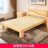 實木床現代簡約1.8米主臥雙人1.2出租房床架經濟型1.5簡易單人床  汪喵百貨