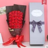 情人節肥皂花香皂花束玫瑰禮盒浪漫創意禮品生日禮物送老婆男女友【大紅雪紗33朵花束】
