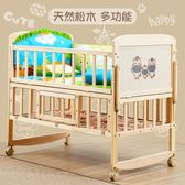 嬰兒床實木無漆寶寶床bb搖籃床新生兒童小床拼接大床帶蚊帳igo