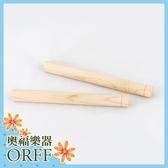 小叮噹的店- ORFF 奧福樂器 木製響棒 打棒 G7-3 兒童樂器 幼兒樂器 打擊樂器(2入)