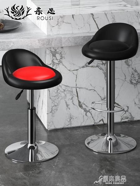 吧檯椅 升降高腳凳子現代簡約收銀前臺酒吧椅靠背旋轉椅子【快速出貨】