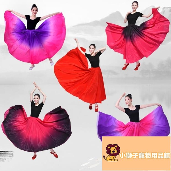 演出服裝半身裙成人大擺裙女舞蹈練習裙維族舞練功裙藏族【小狮子】