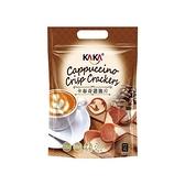 KAKA 卡布奇諾脆片(40g)【小三美日】咖啡洋芋片