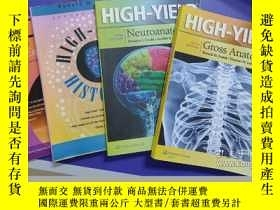 二手書博民逛書店high-yield罕見gross anatomyY254376