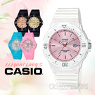 CASIO手錶專賣店 LRW-200H-4E3 兒童錶 防水100米 膠質錶帶 可旋轉錶圈 日期顯示 白色粉面 LRW-200H
