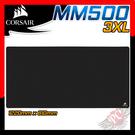 [ PCPARTY ] 海盜船 Corsair MM500 Extended 3XL 桌面墊