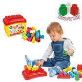 【義大利 Clemmy】軟膠豪華積木桶 30 pcs→大塊 積木 兒童 玩具 批發 軟 安全 團購 彌月