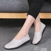 豆豆鞋 春秋平底休閒單鞋牛皮方頭一腳蹬復古森女牛筋底女鞋奶奶鞋豆豆鞋
