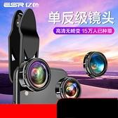 手機鏡頭超廣角微距微攝像頭高清專業拍攝蘋果x外置通用拍照神器8p直播外接單反長焦6魚眼