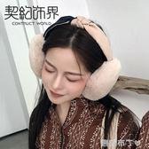 契約飾界交叉發帶耳罩女冬保暖耳套復古拼色仿兔毛耳暖耳捂子 焦糖布丁