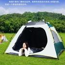 帳篷戶外黑膠雙層裝備野營加厚全自動野外露...