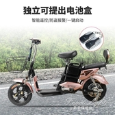 電動車自行車男女成人鋰電瓶車腳踏板48v雙人代步
