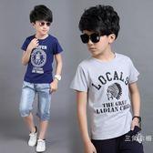 男童夏裝兒童短袖t恤2019新品體恤中大童洋氣半袖上衣純棉男孩潮