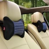 汽車頭枕車用靠枕養生車載護頸枕頭