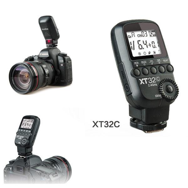 黑熊館 Godox 神牛 XT32C Canon 版本 無線電引閃發射器 閃引器 TT685 TT600 觸發器