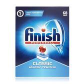 英國進口 Finish 洗碗專用 洗碗錠- 每盒68錠裝