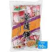 雲林旭成原味菜脯餅250g*10【愛買】