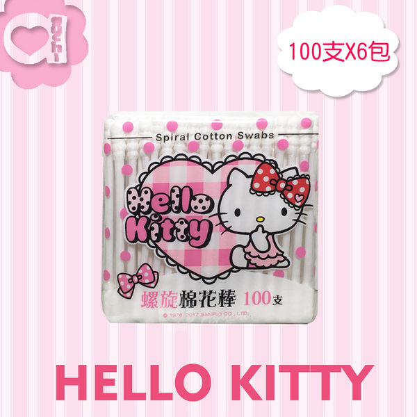 Hello Kitty 凱蒂貓螺旋棉花棒超值補充包 100 支 x 6 包
